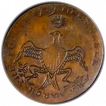 WI 1-C 34mm Copper Lathe Turned Button rj Silverstein's georgewashingtoninauguralbuttons.com C-3