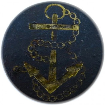 1774-87 Royal Navy 22.33mm Gilt Brass Orig Shank RJ Silversteins georgewashingtoninaugurlbuttons.com O