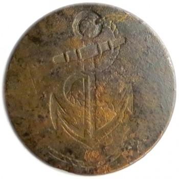 1776-1780 Royal Navy Button 24mm Copper Orig Shank georgewashingtoninauguralbuttons.com O