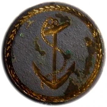 1787 CAPTAIN & COMMANDERS BUTTON GILT BRASS NORTH SHORE MASS. GEORGEWASHINGTONINAUGURALBUTTONS.COM O