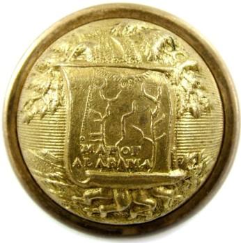 1860 Alabama Officer's Staff Button 23mm Gilt Brass Tice AB200A.1 - AB1A3 RJ Silversteins georgewashingtoninauguralbuttons.com O