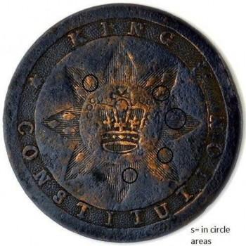 King button SSS